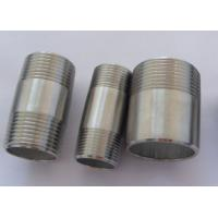 Buy cheap stainless steel welding nipple from wholesalers
