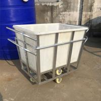 Large Industrial Heavy duty  Plastic Crate Tub and bins for storage and pallet used