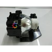 Buy cheap NP14LP NEC Projector Lamp NSHA 180W For NP405 / NP405G / NP410 / NP510 product
