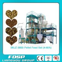 Buy cheap CE Approved SKJZ5800 (4-5t/h) Small Animal Feed Pellet Plant for Sale from wholesalers