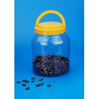 Buy cheap Anti Bacteria Plastic Food Containers , Large Round Plastic Containers With Lids from wholesalers