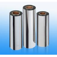 Buy cheap Soft Aluminized PET Film for Food and Medicine Packaging 7 Micron - 250 Micron from wholesalers