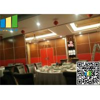 Buy cheap Decorative Folding Internal Doors Screen Wooden Partition For Ballroom from wholesalers