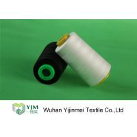 Buy cheap Raw White Multi Colored Threads For Sewing , 100% Polyester Thread TFO / Ring from wholesalers