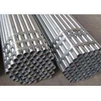 Buy cheap Thread Aluminum Pipe Scaffolding 48mm Scaffold Tube Electronic Resistance Welded product