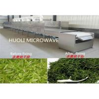 Buy cheap Plant Tea Drying Equipment Herb Drying Oven Industrial Microwave Vacuum Dryer from wholesalers