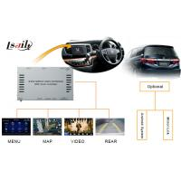 Buy cheap R-Hand / L-Hand Honda Video Interface GPS for 2014  City / Jazz / FIT / Accord 9 / Odyssey / City from wholesalers