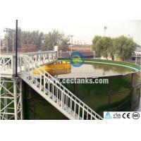 Buy cheap Glass Fused To Steel  Anaerobic Digester Tank / SBR Reactor Customized from wholesalers