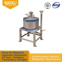 Buy cheap Manual Electromagnetic Separator Efficiency Magnetic Iron Separation Machine from wholesalers