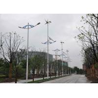 Buy cheap Clean Energy Wind Power Off Grid Wind Turbine For Hybrid Lamp System 60W 90W 120W from wholesalers