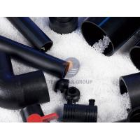 Buy cheap HDPE Pipe Fittings from wholesalers