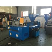 Buy cheap 3 Phase Plastic Recycling Pellet Machine , Industrial Plastic Granulator Easy Operated from wholesalers