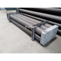Buy cheap drill Casing/ Casing pipe from wholesalers
