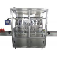 Buy cheap Ice Candy Filling Machine , Candy Sealing Machine With Stable Performance from wholesalers