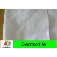 Buy cheap geotextile fabric from wholesalers