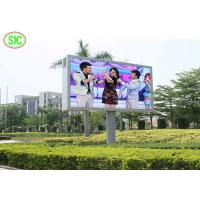 Buy cheap P8 Big Street Outdoor Full Color Led Display Screen Advertising Great Waterproof from wholesalers