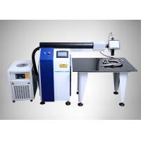 Buy cheap 300w Dual Path Laser Welding Equipment Advertising Channel Letter from wholesalers