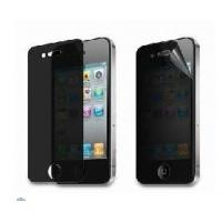 Buy cheap privacy screen protector for Iphone 4s from wholesalers