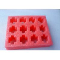 Buy cheap EPE Flexible Pink Anti Static Foam Die Cutting Sound Reducing Foam from wholesalers