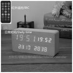 Buy cheap Azan Alarm Clock,Fancy Silicone Alarm Clock,hotel alarm clock from wholesalers