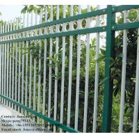 Buy cheap iron steel fence, steel tubular fence, steel pickets fence from wholesalers