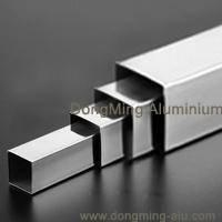 Buy cheap Aluminum Tube Aluminum Pipe from wholesalers