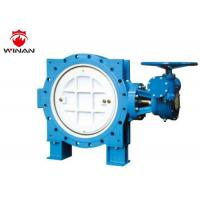 Buy cheap Resilient Double Eccentric Wafer Type Butterfly Valve Flanged Simple Structure from wholesalers