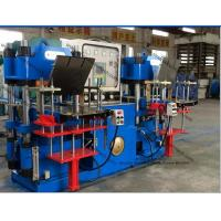 Buy cheap 2RT High Speed Rubber Molding Press,Electronic Rubber Products Hydraulic Molding Machine from wholesalers