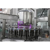 Buy cheap Glass Bottled Orange Juice Filling Machine Automatic Tea Drink Bottling Equipment from wholesalers