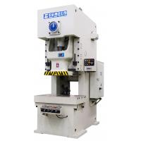 Buy cheap JE21 Series C Type High Performance Press With Fixed Bed from wholesalers