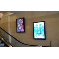 Buy cheap 22Inch Elevator digital LCD advertising display Panels with Motion Sensor from wholesalers