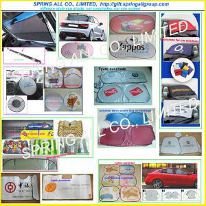 Buy cheap car sunshade manufactory, promotional sunshade,  car sunshades product