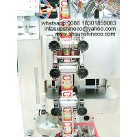 Buy cheap vertical type three or four side sealing plastic bag packaging machine from wholesalers