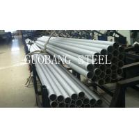 Buy cheap tp317L/sus 317L/W.Nr.1.4438 stainless steel pipe/tube from wholesalers