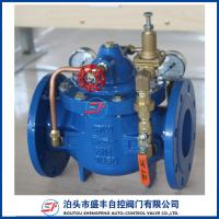 China 200X ductile iron material DN100 PN16 adjustable pressure reducing valve on sale