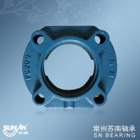 Buy cheap Heavy Loading 4 Bolt Flange Bearings , Agricultural Bearing FC209 from wholesalers
