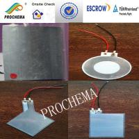 Buy cheap PVDF PIEZO film, PVDF PIEZOelectric film , PVDF PIEZOELECTRIC membrane from wholesalers