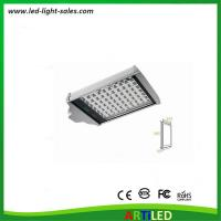 Buy cheap 70W cheap LED street lights with high quality external driver and two years warranty from wholesalers