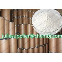 Buy cheap Acetylsalicylic Acid Anti Inflammatory Steroids 99% White Crystalline Powder Asprin Powder from wholesalers