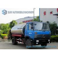 Buy cheap Dongfeng Asphalt Tanker Trailer 7000 L -8000 L 190hp 3950 mm ISB190 40 from wholesalers
