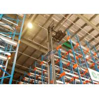 Buy cheap Pallet Radio Shuttle Racking Automated Shelving Systems With Two Motors from wholesalers