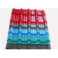 Buy cheap Color Coated Roofing Sheets , Corrugated Metal Roofing Sheets Width Length Customized from wholesalers