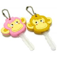 Buy cheap PVC custom key cover from wholesalers