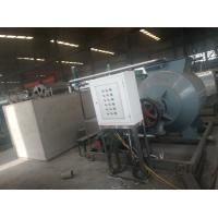 China Big Capacity Paper Egg Carton Making Machine With ABS Molds Easy Operation on sale