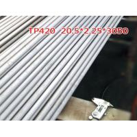 Buy cheap ASTM A268 standard stainless steel pipes 410, 420J1, 420J2, and 431 from wholesalers