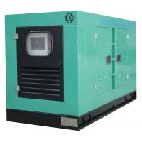 Buy cheap 48KW/60kva soundproof Weifang Ricardo diesel generator set from wholesalers
