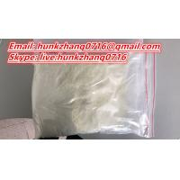 Buy cheap High purity competitive price Raw Steroid Powders High purity Pentyl cinnamate CAS: 3487-99-8 from the trusted supplier from wholesalers