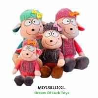 Buy cheap Cartoon Big Eyed Sheep Family Plush Toys from wholesalers