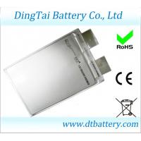 Buy cheap A123 3.3V 20AH lifepo4 battery cells from wholesalers