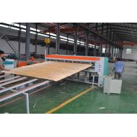 Buy cheap 8feet CNC Wood Veneer Clipper Machine for Cutting Plywood Veneer  QIANHUI MACHINERY from wholesalers